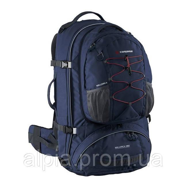 Туристический рюкзак Caribee Mallorca 80 Midnight Blue (комплект)