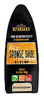 Губка для кожаной обуви Blyskavka Треугольник Бесцветная на силиконовой основе - 1 шт.