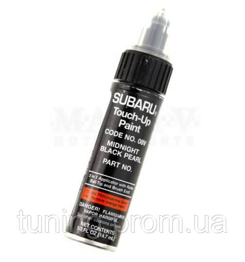 Краска ремонтная Subaru Lightning Red C7P