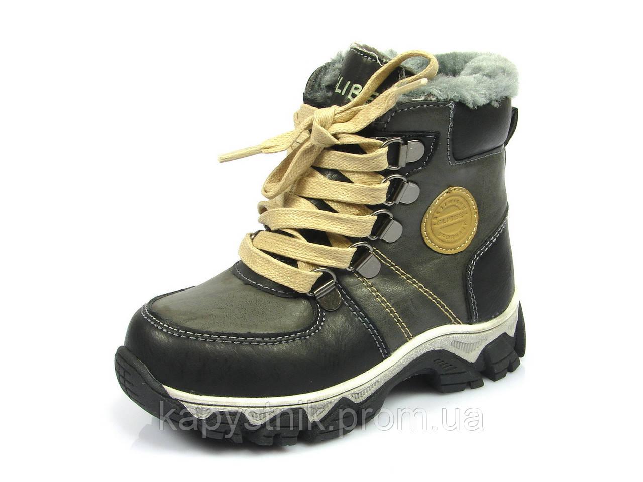 Детские зимние ботинки р.21-26 ТМ Clibee H-98 Черный  продажа 8e51f35385030