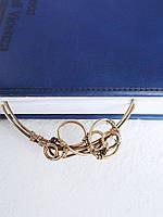 Закладка для книги, латунна закладка, подарунок книголюбові