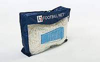 Сетка для футбольный ворот 7,4*2,5 FN-1 (2 шт)