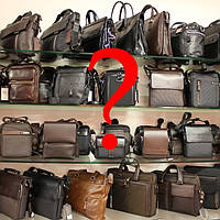 Как правильно выбрать мужскую сумку?