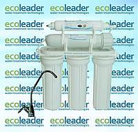 Cистема обратного осмоса AquaLeader RO-5 eco