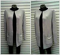 Кардиган женский вязанный, размеры 46-50 Серый