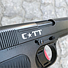 Пневматический пистолет Crosman C-TT, фото 3