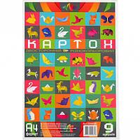 Цветной картон А4 двусторонний, разноцветный, 9 листов «Офорт» КА4409Е