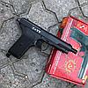 Пневматический пистолет Crosman C-TT, фото 4