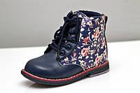 Демисезонные ботинки Ytop синие для девочки 22-27рр