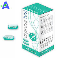 Экспресс-тест на ацетон или кетоновые тела Express Test 25 шт в упаковке