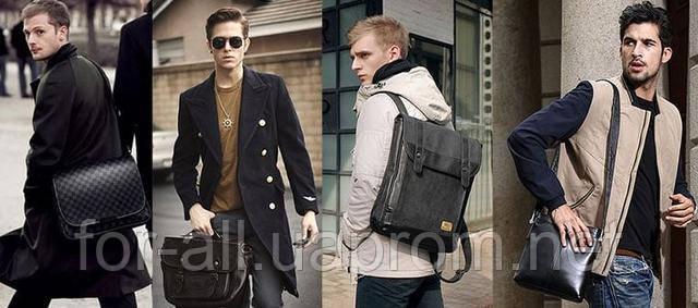 Правильный выбор мужской сумки