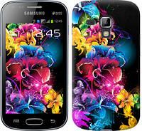 """Чехол на Samsung Galaxy S Duos s7562 Абстрактные цветы """"511c-84-481"""""""