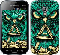 "Чехол на Samsung Galaxy S Duos s7562 Сова Арт-тату ""3971c-84-481"""