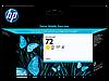 Картридж HP DJ No. 72DesignjT610/T1100 yellow (C9373A)