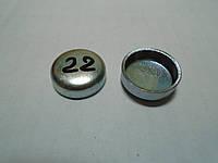 Заглушка блока цилиндров, головки блока (ГБЦ) диам. 22мм ВАЗ 2108-2115