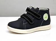 Демисезонные ботинки для мальчика  С.Луч синие 26-31рр