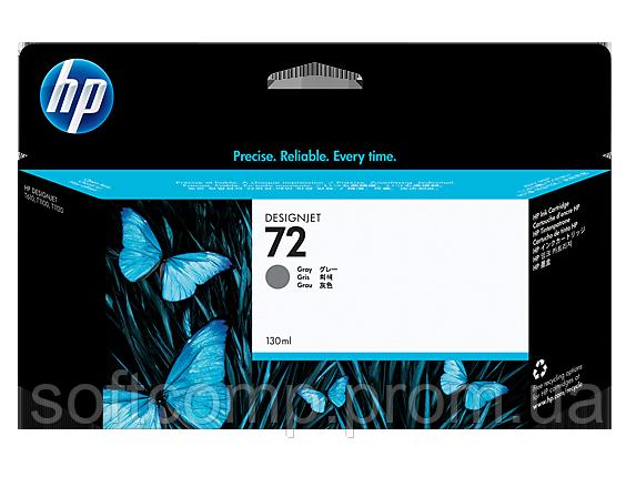 Картридж HP DJ No. 72DesignjT610/T1100 grey (C9374A)