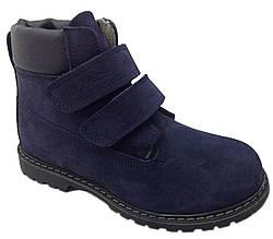 Ботинки Gonka 32BLUE2L 26 17,5 Синие