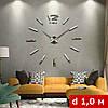 3D-Часы на стену заметного диаметра с палочками (диаметр 1,0 м) серебристые [Пластик], фото 2