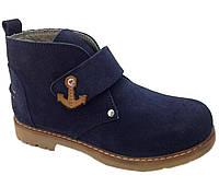 Ботинки Gonka 32BLUE1L р. 26, 27, 28, 29, 30 Синие