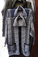 Теплая осенняя женская кофта-кардиган венгерский трикотаж.