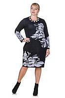 Теплое платье вязка большого размера Orhideya  черный/молоко (46-56)