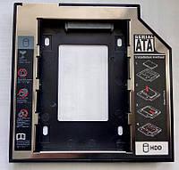 """Универсальный кейс второй жесткий диск Caddy SATA 3.0 2.5"""" в оптический привод карман Optical Bay"""