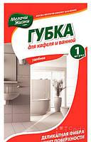 Губка для чистки ванной МЖ