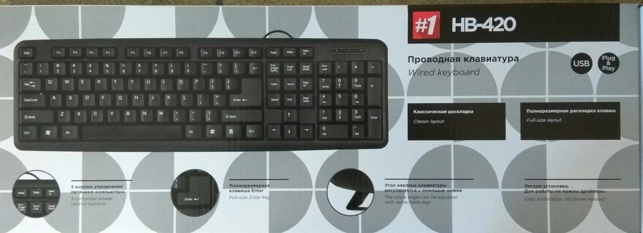 Клавиатура проводная Defender HB-420 USB, черная