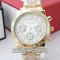 Женские кварцевые наручные часы Michael Kors MK-B127
