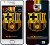 "Чехол на Samsung Galaxy S2 i9100 Барселона 1 ""326c-14-481"""