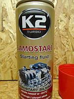 Быстрый старт бензин/дизель K2 400мл аэрозоль