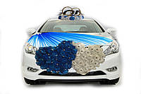 Украшение на свадебную машину Double hearts синие