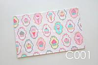 Ткань сатин Мороженное и кексы