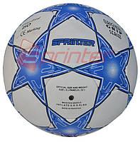 """Мяч футбольный 5 """"SPRINTER"""". М'яч футбольний"""