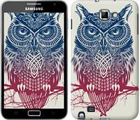 "Чехол на Samsung Galaxy Note i9220 Сова 2 ""2726u-316-481"""