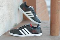 Кроссовки Adidas Gazelle, черные, Адидас Газели, КТ11095