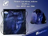"""Мешок для обуви """"Животные"""" 43*38CM, нейлон"""