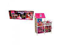 Домик для кукол 2 этажа