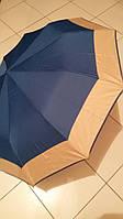Зонт женский полуавтомат SL на 10 спиц (голубой)