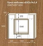 Гостиная Эхо №4 ДСП (Континент) 2080х420х1850мм, фото 4