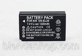 Аккумулятор EN-EL20 (аналог) для фотоаппаратов NIKON 1 J1, J2, J3, CoolPix A - 1220 ma