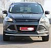Защита переднего бампера Ford Kuga 2013- ST008