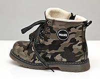 Демисезонные ботинки СВТ.Т в стиле миллитари для девочки 27-32рр