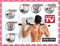Турник брусья пресс с упором для пресса iron gym (айрон джим) – универсальный домашний Тренажер, фото 1