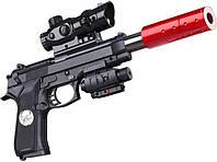 Пистолет с водяными шариками H3A