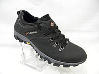 Мужские кожаные кроссовки  Columbia коламбия  черные 40, 41, 42, 43, 44, 45