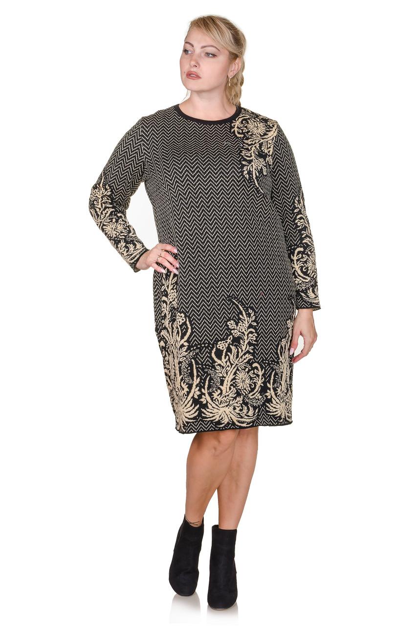 Вязаное платье большого размера Madrid черный/беж (48-58)