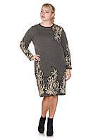 Теплое платье вязка  размер плюс Madrid черный/беж (48-58)