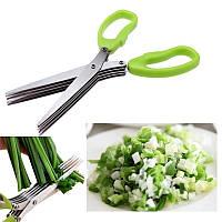 Ножницы кухонные для зелени